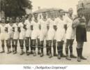 """1935г. - """"Пловдивски Спортклуб"""""""