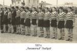 """1951г. """"Локомотив"""" Пловдив"""