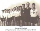 1961г. Локомотив Пловдив - отборът завърнал се в елите на българския футбол
