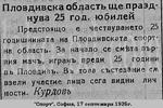 Илюстр. 1