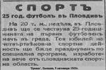 Илюстр. 2