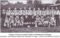 Първи стъпки в мъжкия отбор на Локомотив Пловдив
