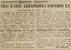 В-к Народен Спорт 17 септ. 1945г.