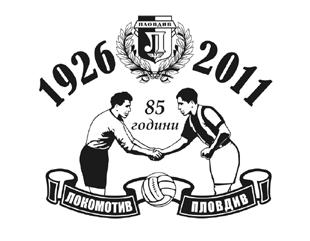85 Години Локомотив Пловдив