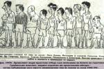 Илюстрация 25