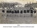 1952г. Локомотив Пловдив - полуфиналист за Купата на Съветската армия