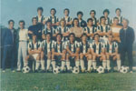 Локомотив Пловдив 1978/79г.