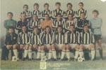 Локомотив Пловдив 1979/80г.