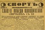 Дневник 12 декември 1938г