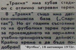 Илюстр. 46