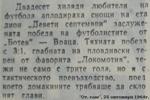 Илюстр. 51